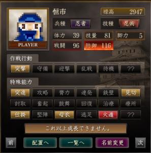 s_繧ョ繝」繝ウ繝悶Ν43