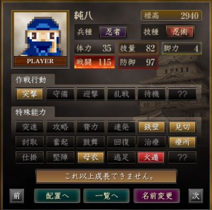 s_繧ョ繝」繝ウ繝悶Ν44