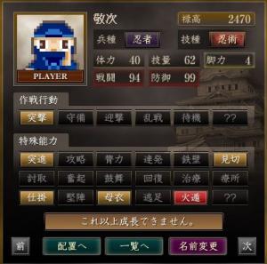 s_繧ョ繝」繝ウ繝悶Ν45