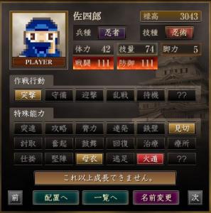 s_繧ョ繝」繝ウ繝悶Ν48