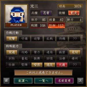 s_繧ョ繝」繝ウ繝悶Ν49