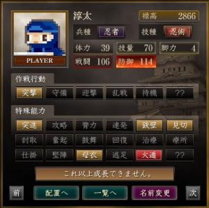 s_繧ョ繝」繝ウ繝悶Ν51