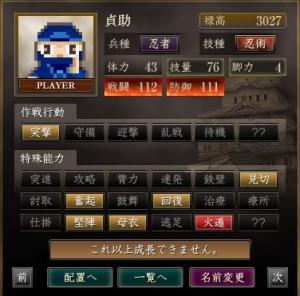 s_繧ョ繝」繝ウ繝悶Ν53