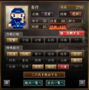 s_繧ョ繝」繝ウ繝悶Ν54