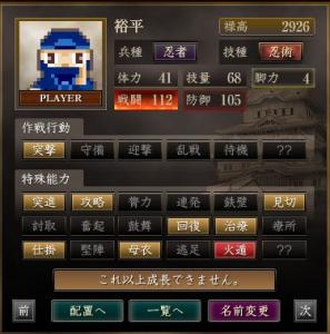 s_繧ョ繝」繝ウ繝悶Ν55