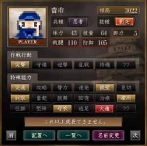 s_繧ョ繝」繝ウ繝悶Ν57