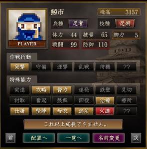 s_繧ョ繝」繝ウ繝悶Ν58