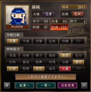 s_繧ョ繝」繝ウ繝悶Ν59
