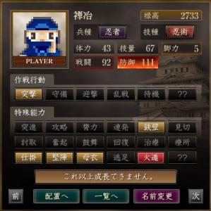 s_繧ョ繝」繝ウ繝悶Ν60