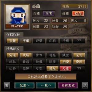 ギャンブル_44_convert_20140519224243