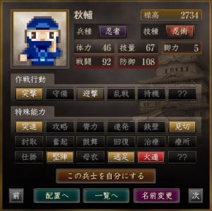 ギャンブル_50_convert_20140525175853