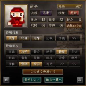 忍者_convert_20140614100548