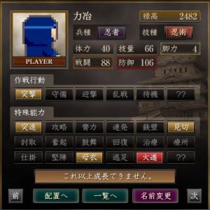 s_繧ョ繝」繝ウ繝悶Ν_41