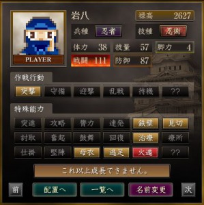 s_繧ョ繝」繝ウ繝悶Ν_42