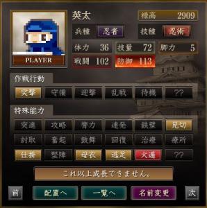 s_繧ョ繝」繝ウ繝悶Ν_43