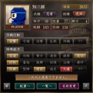 s_繧ョ繝」繝ウ繝悶Ν_44