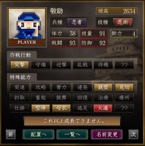 s_繧ョ繝」繝ウ繝悶Ν_45