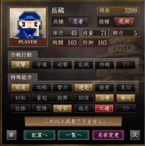 s_繧ョ繝」繝ウ繝悶Ν_46