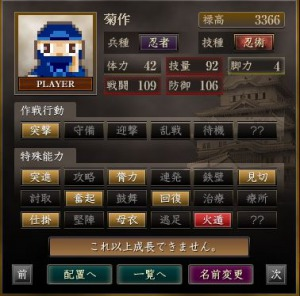 s_繧ョ繝」繝ウ繝悶Ν_47