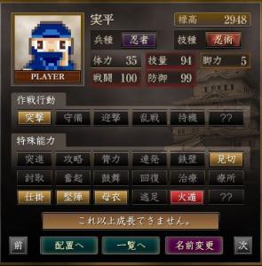 s_繧ョ繝」繝ウ繝悶Ν_48