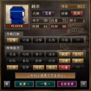 s_繧ョ繝」繝ウ繝悶Ν_49