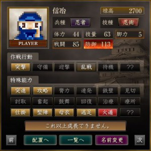 s_繧ョ繝」繝ウ繝悶Ν_50