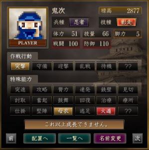 s_繧ョ繝」繝ウ繝悶Ν_51