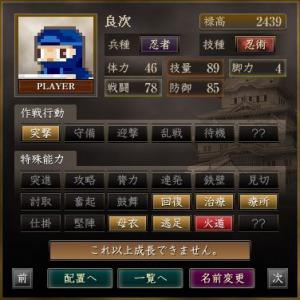 s_繧ョ繝」繝ウ繝悶Ν_52