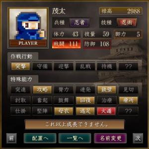 s_繧ョ繝」繝ウ繝悶Ν_54