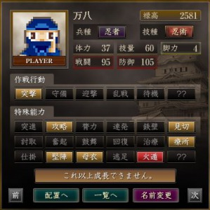 s_繧ョ繝」繝ウ繝悶Ν_55