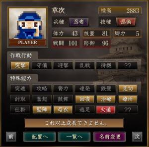s_繧ョ繝」繝ウ繝悶Ν_56