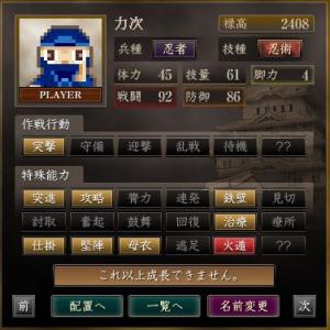 s_繧ョ繝」繝ウ繝悶Ν_57