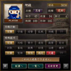 s_繧ョ繝」繝ウ繝悶Ν_59
