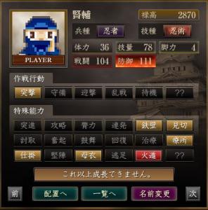 s_繧ョ繝」繝ウ繝悶Ν_60
