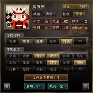 号令_convert_20140811004140