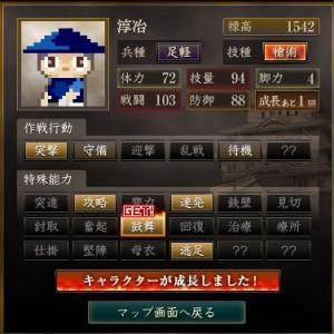 槍術6_convert_20140830002752