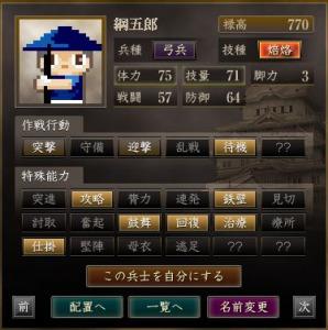 s_辟咏・6