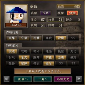s_辟咏・13
