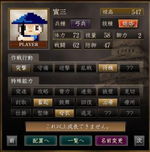 s_辟咏・18