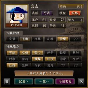 s_辟咏・19