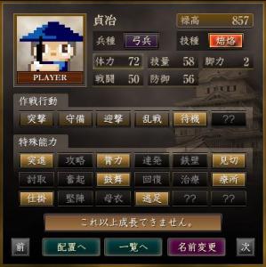s_辟咏・21