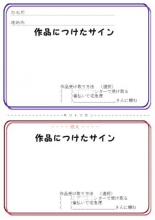 20120812■陶芸 Lecturer (3)