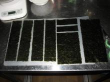 レシピ 飾り巻き寿司 こいのぼり (1)