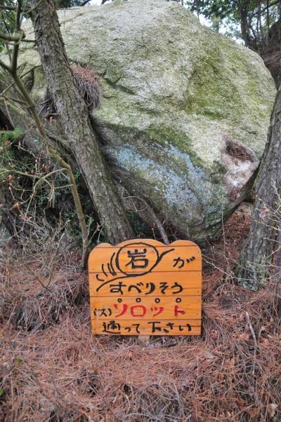 20150325bakuchiyama2302.jpg