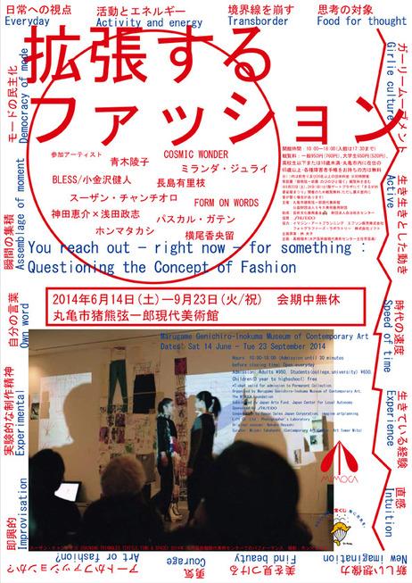 leaflet-thumb-462xauto-2399.jpg
