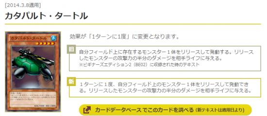 ルール改訂に伴うテキスト・表記の変更 おしらせ 遊戯王アーク・ファイブ オフィシャルカードゲーム (1)