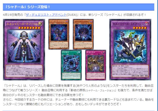 遊戯王アーク・ファイブ オフィシャルカードゲーム カードビング通信