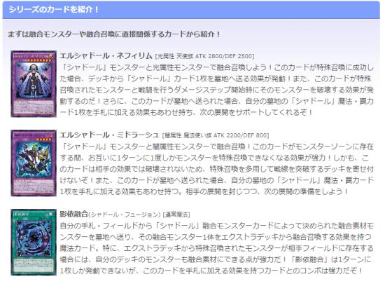 遊戯王アーク・ファイブ オフィシャルカードゲーム カードビング通信 (1)