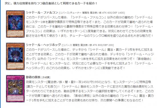 遊戯王アーク・ファイブ オフィシャルカードゲーム カードビング通信 (2)