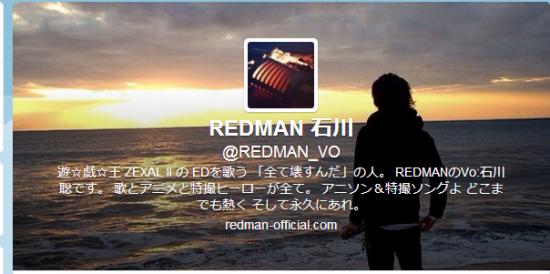 REDMAN 石川 REDMAN_VO さんはTwitterを使っています